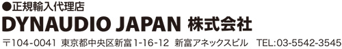DYNAUDIO JAPAN株式会社